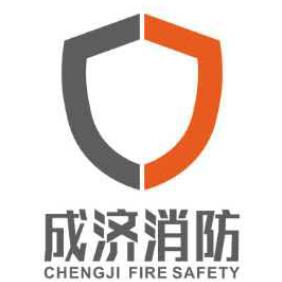 江西成济消防装饰工程有限公司