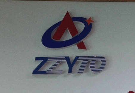 新疆中資銀通貿易有限公司
