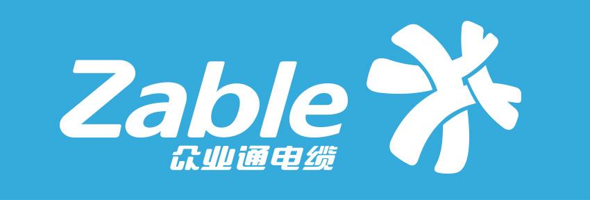上海衆業通電纜股份有限公司
