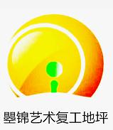 洛阳瞾锦建筑工程有限公司
