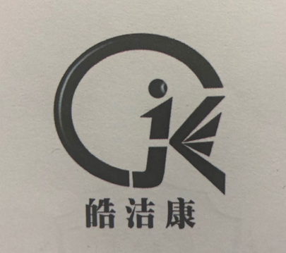 温州正鑫管业有限公司