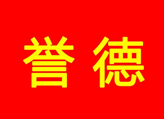 山东义友康乐塑胶有限公司