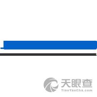 上海利舒工贸有限公司