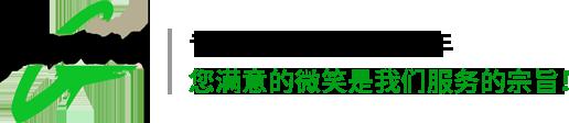 深圳市内田液压设备有限公司