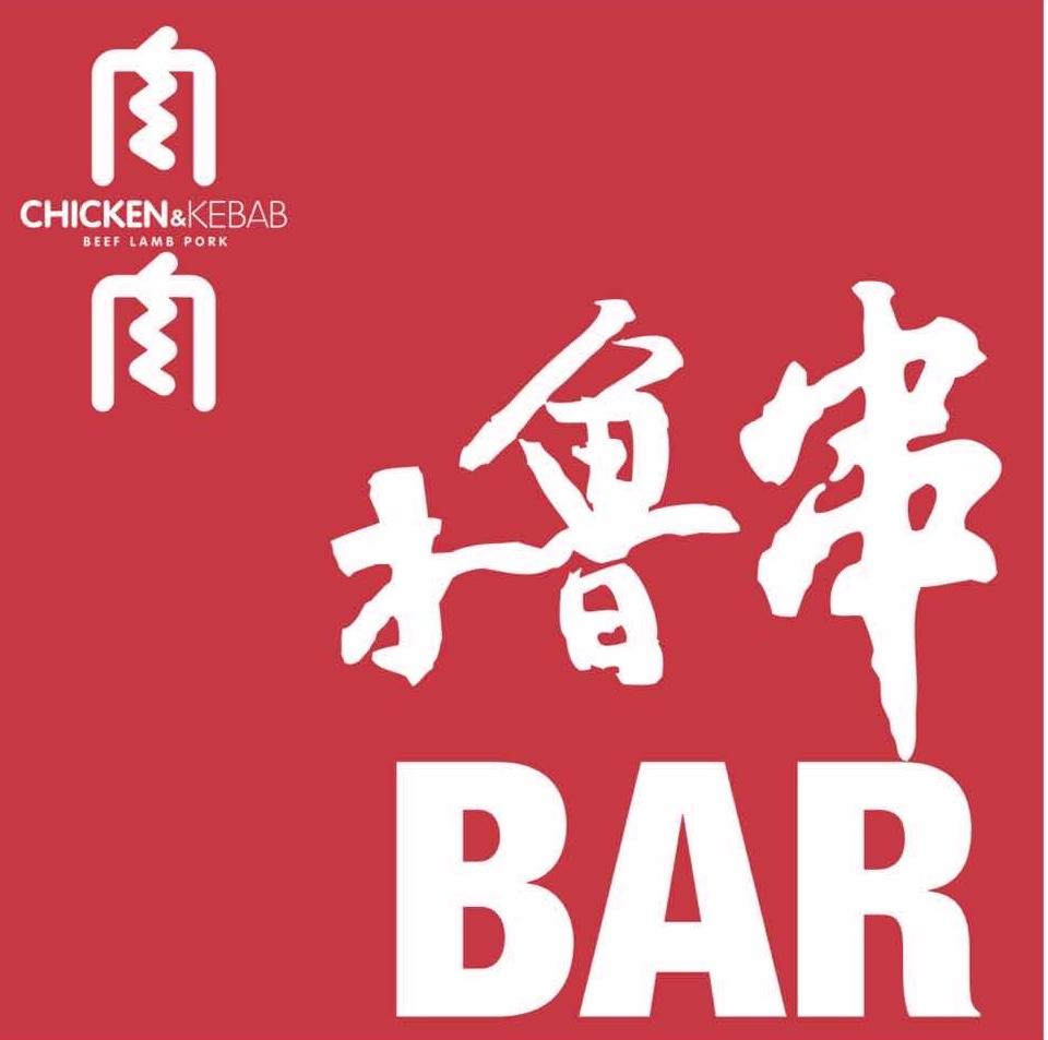 上海鸣人餐饮管理有限公司