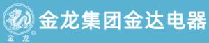 山东省金龙企业集团公司金达电器有限公司