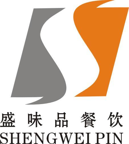 宁波盛味品餐饮管理有限公司