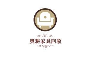 上海奥耕贸易有限公司