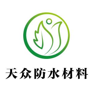 淮安市天众防水材料有限公司