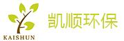 凯顺环保科技(上海)有限公司