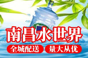 南昌新讯商贸有限公司