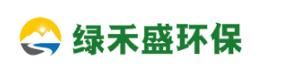 無錫綠禾盛環保科技有限公司
