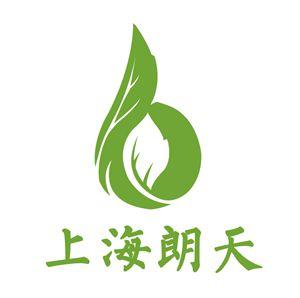 上海朗天环境科技有限公司