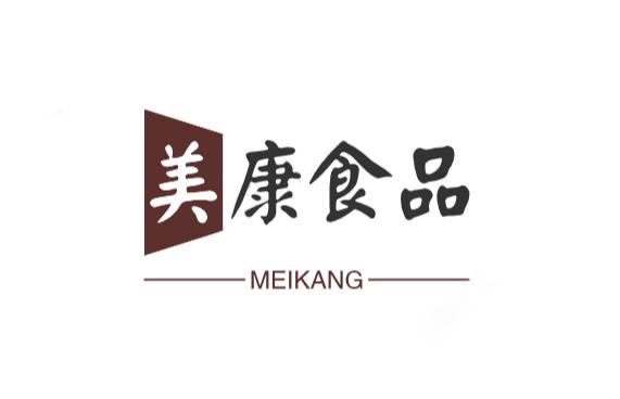 兰陵县美康食品有限公司