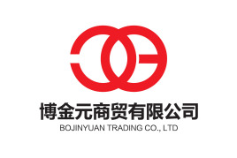 新疆博金元贸易有限公司
