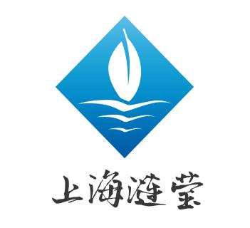 上海涟莹水处理设备有限公司