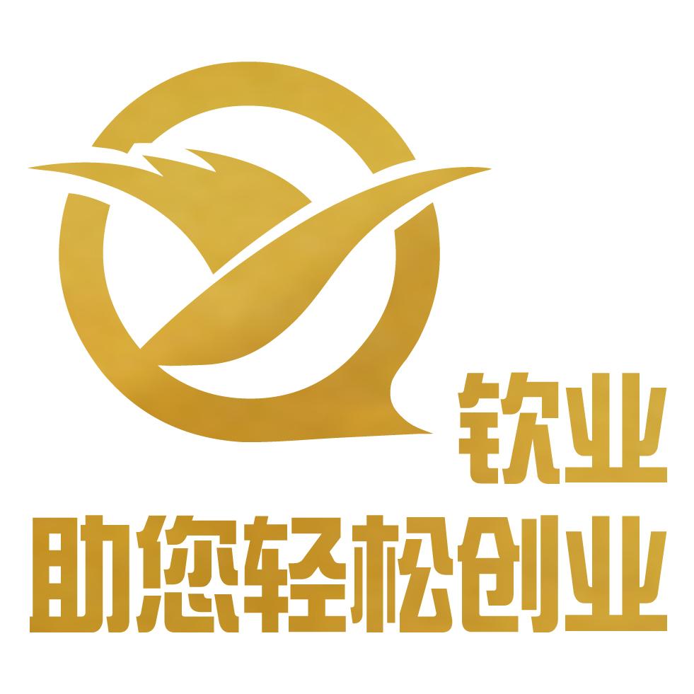 上海欽業商務服務有限公司