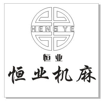 昆明市官渡區恒業鋒尚文體用品商店