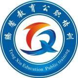 貴州騰馨科技有限公司