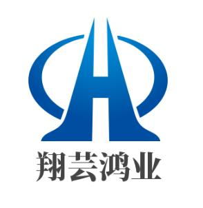 新疆翔芸鸿业国际贸易有限公司