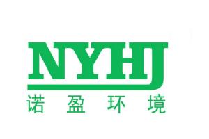 诺盈环境科技(上海)有限公司