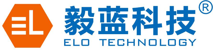 上海毅蓝电子科技有限公司