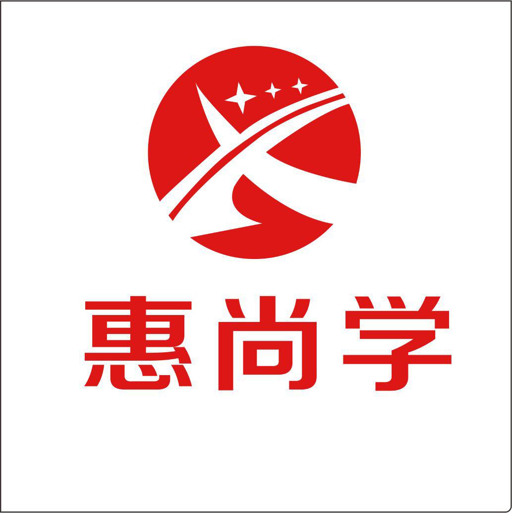 河南惠嘉教育信息咨詢有限公司