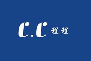 浙江程程消防设备有限公司