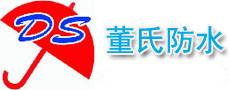 南京董氏环境工程有限公司