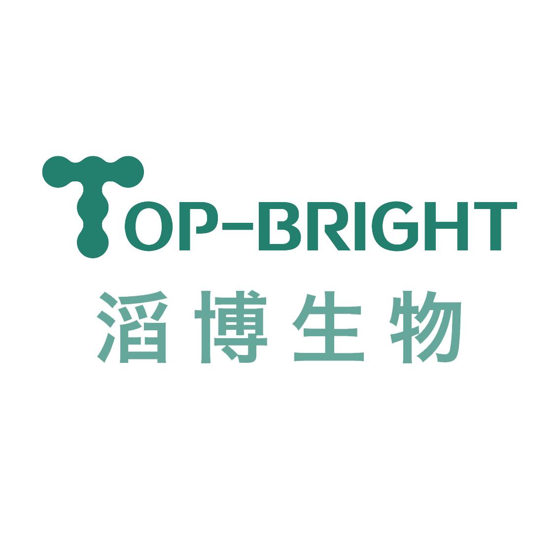 因斯蔻浦(上海)生物科技有限公司