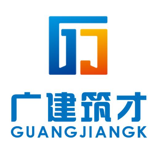 北京广建英才企业管理有限公司