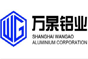上海万杲铝业有限公司