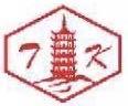南京民愛建築材料有限公司