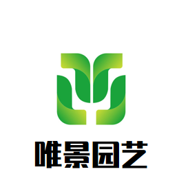 寧波唯景園林景觀有限公司