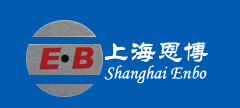 上海恩博環保紙漿模塑制品有限公司