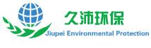 久沛(上海)環保科技有限公司