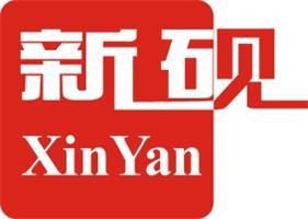 上海新砚模具制造有限公司
