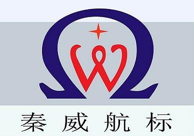 上海秦威航空光电设备有限公司