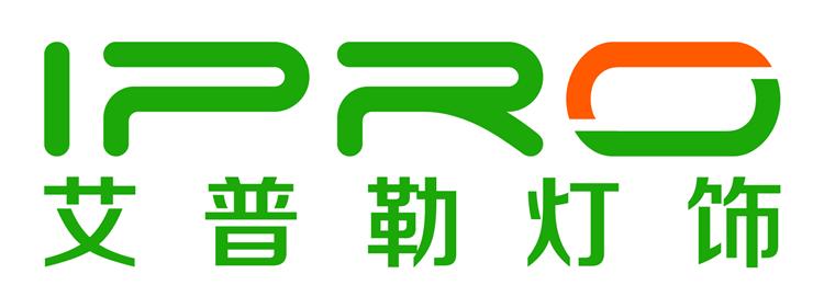 宁波艾普勒灯饰有限公司
