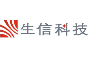 上海生信計算機科技發展有限公司