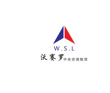 上海沃赛罗机电设备有限公司