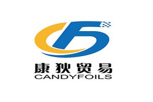 上海康狄贸易有限公司