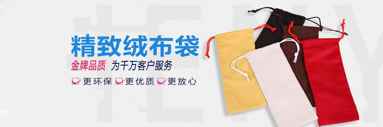 深圳市宝安区西乡盛美源包装制品厂
