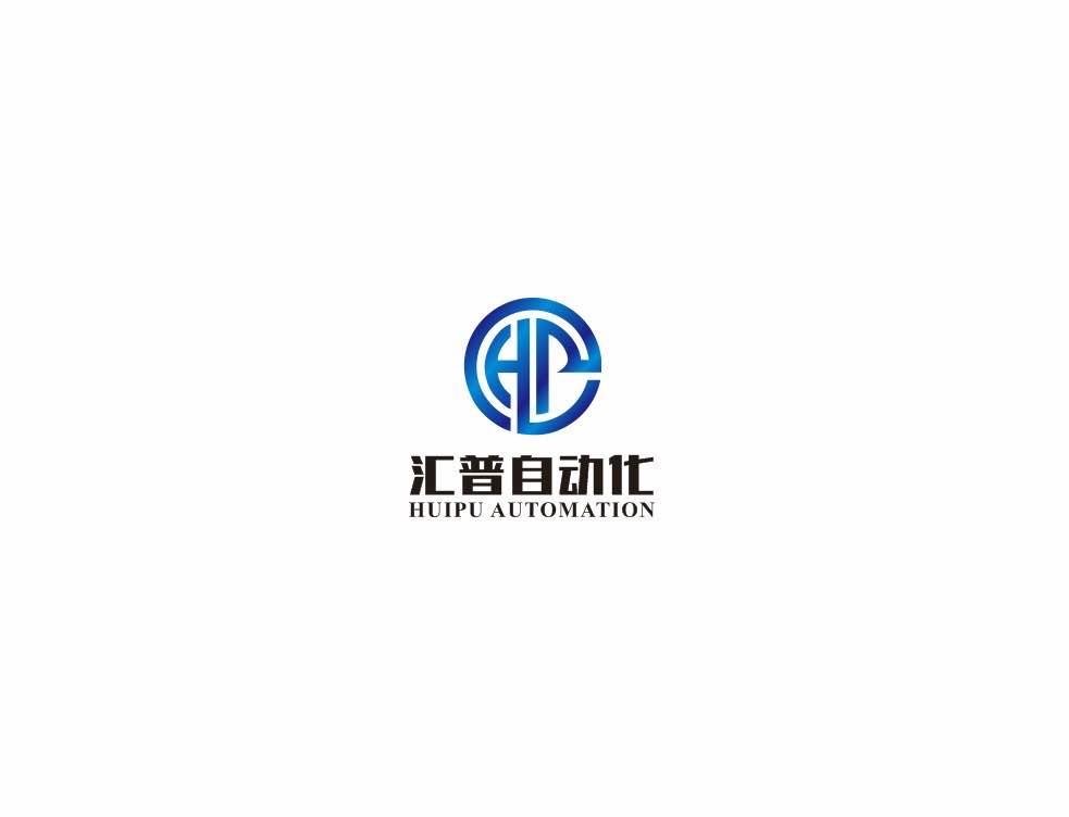 山东汇普自动化控制技术有限公司