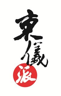 贵州东仪医疗器械有限公司