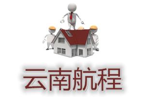 云南航程工程检测鉴定有限公司