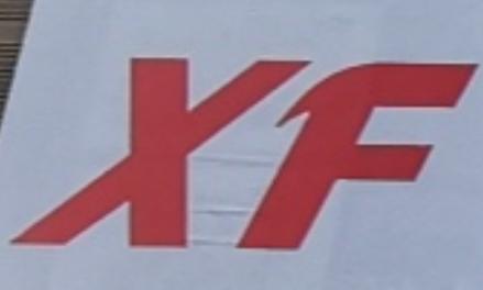 温州迅丰激光切割有限公司