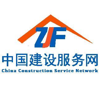中合瑞成建筑科技(成都)有限公司