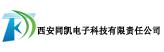 西安同凯电子科技有限责任公司