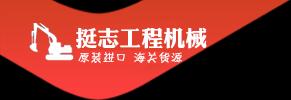 安徽省岳必晓商贸有限公司